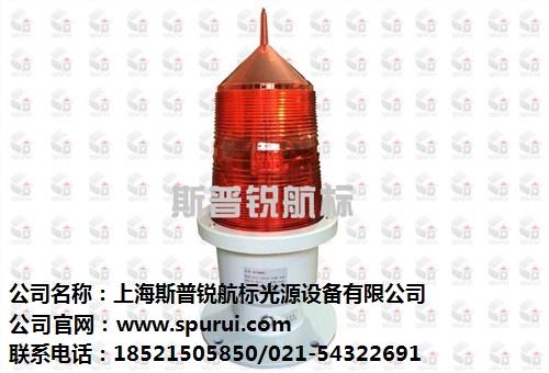 LM-100型航空障碍灯
