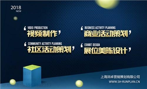 活动执行公司的五大业务范围