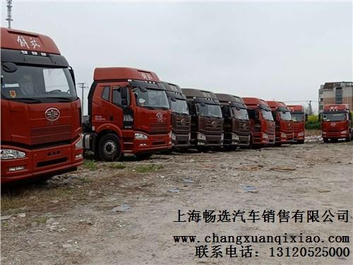 解放卡车专卖平台