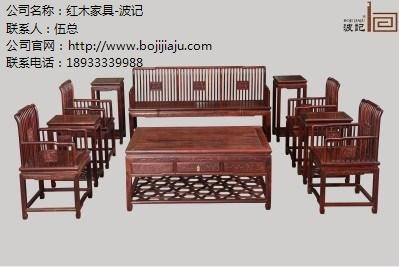 大红酸枝梳子沙发