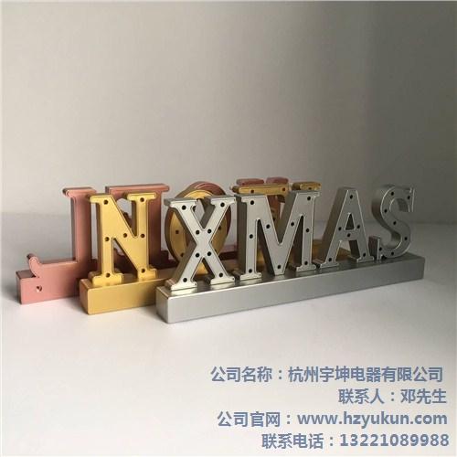 杭州宇坤电器有限公司