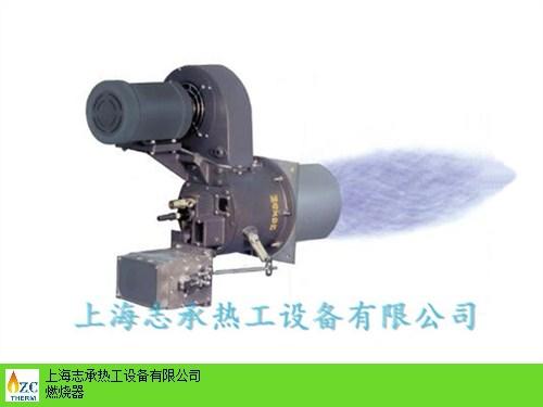燃气燃烧器供应商