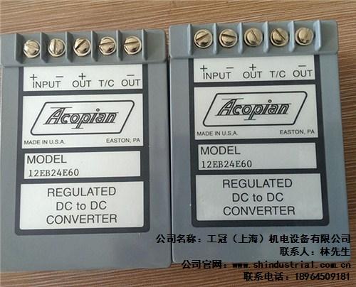 工冠(上海)机电设备有限公司