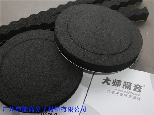 广州市伟能高分子材料有限公司