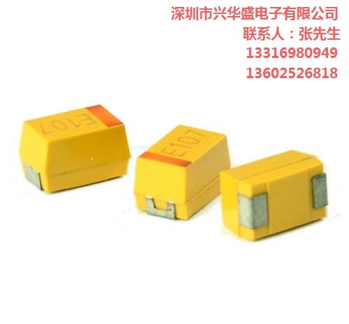 湘江XJ钽电容 CA45H系列耐高温片式钽电容 兴华盛电子有限公司