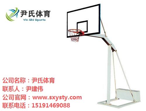 西安篮球架多少钱