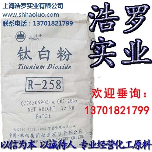 国产钛白粉攀钢山川R258