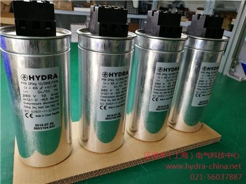 德国HYDRA进口电容器