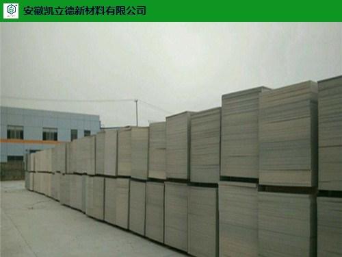 弘劲新型中空塑料建筑模板加盟 欢迎咨询 安徽凯立德新材料供应