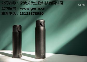格沵GERM不锈钢成人保温杯价格-格沵GERM不锈钢成人保温杯图片/质量-艾优供