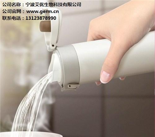 格沵不锈钢成人保温杯价格-格沵不锈钢成人保温杯图片/质量-艾优供