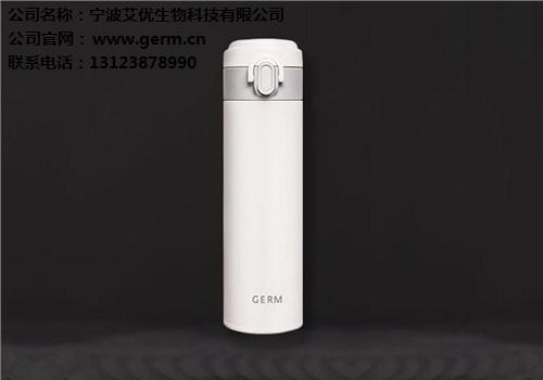 GERM不锈钢成人保温杯价格-GERM不锈钢成人保温杯图片/质量-艾优供