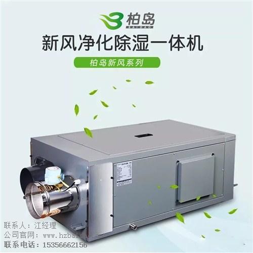 杭州柏岛电器设备有限公司