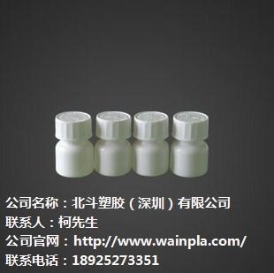 惠州pe固体塑料瓶惠州塑料瓶惠州日化塑料瓶北斗供