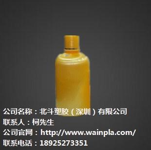 pet塑料瓶