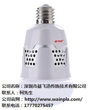 深圳照明灯具加工