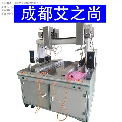 焊锡机设备自动焊锡机器人 精细万向USB焊锡机