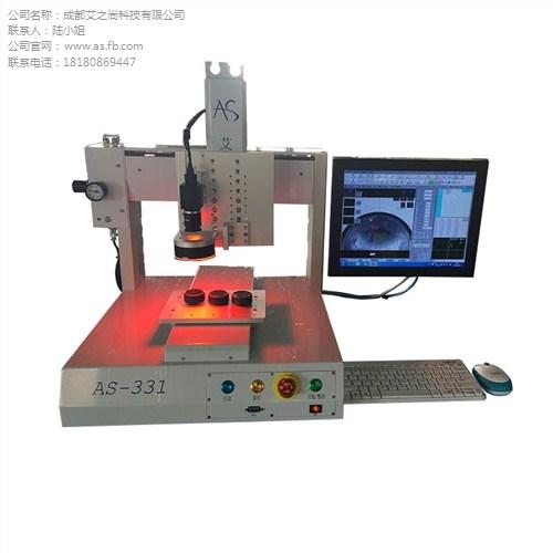 四川CCD高清数字相机视觉点胶机涂胶机打胶机器人自