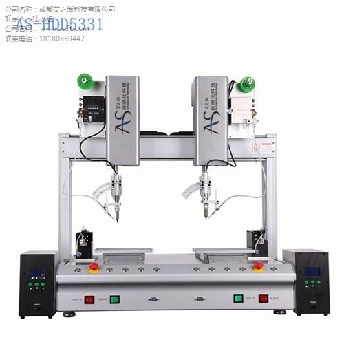 自动焊锡机波峰焊usb焊锡多功能自动机器人 双头工位