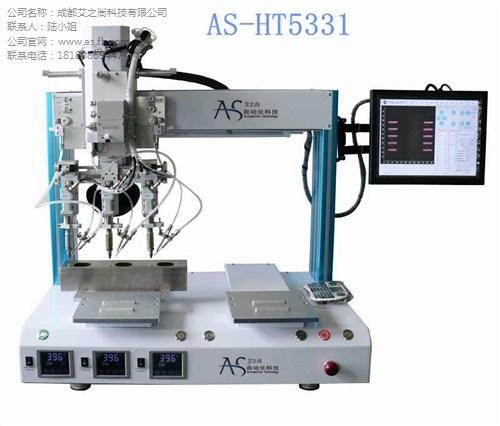 智能焊锡机器人usb焊锡机 万向自动旋转焊锡设备