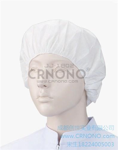 食品网帽 网纱工帽 食品工帽JJ-1802 创世供
