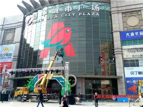 上海光盾玻璃膜有限公司