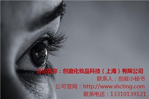 销售黑眼圈纳米水粉 如何去除黑眼圈 黑眼圈纳米水粉如何使用 创庭供