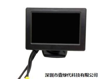 深圳市壹绿代科技有限公司
