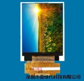 厂家直供TFT7寸液晶显示屏液晶模块