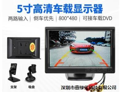 汽车液晶车载监视器倒车视频影像