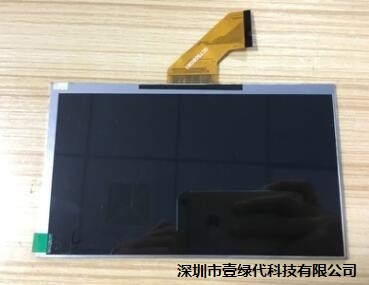 tft液晶屏工业显示屏