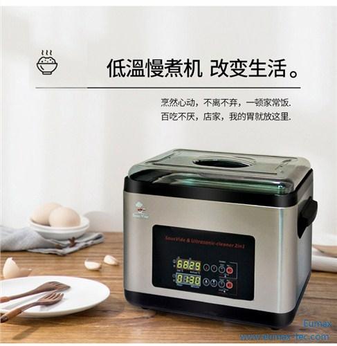 全体不锈钢低温慢煮机报价 优美斯供