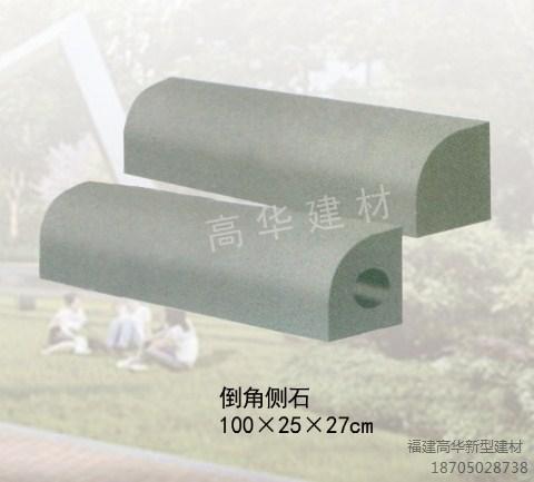 福州水泥路沿石供货商