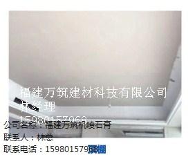 福建万筑建材科技有限公司