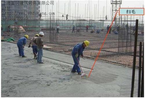 上海建筑混凝土作业分包