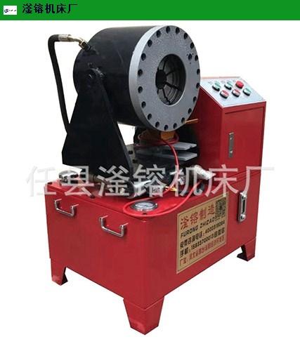 建筑钢管缩管机型号 任县滏镕机床供应