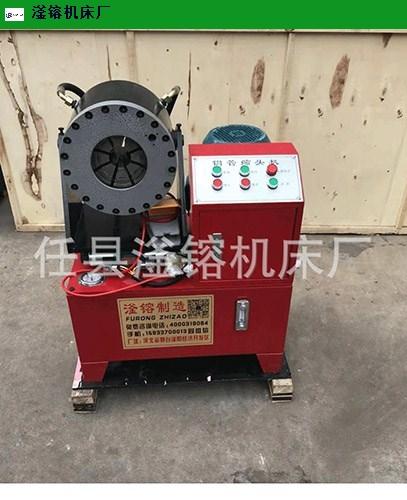 河北建筑钢管缩管机销售价格 任县滏镕机床供应