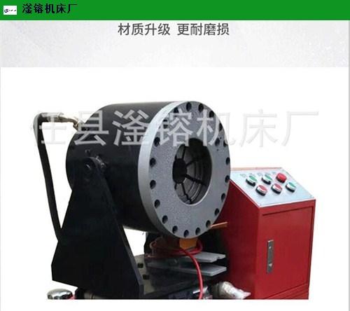 甘肅小型縮管機生產廠家