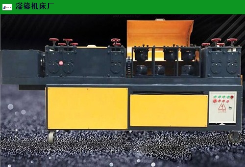 四川新型脚手架钢管调直机推荐厂家