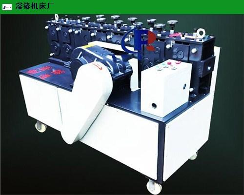 四川新型鋼管調直機廠 任縣滏镕機床供應