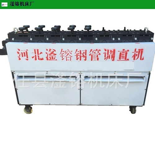 甘肃建筑钢管调直机性价比高 任县滏镕机床供应