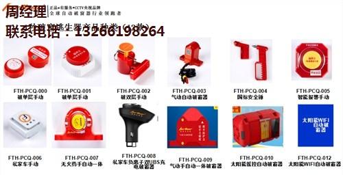 东莞福泽尔电子科技有限公司