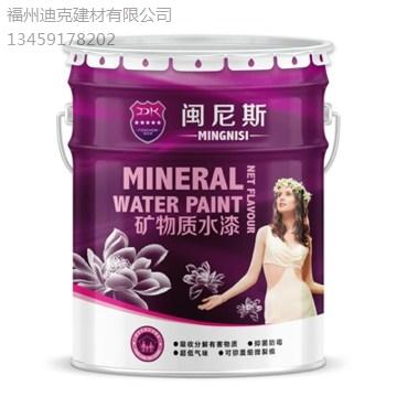 福州水性涂料生产加工