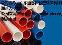 广东迎客松新材料科技有限公司