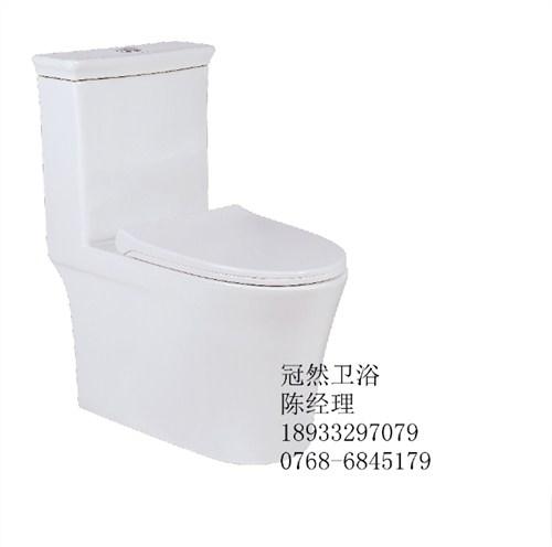 萧山智能马桶卫浴厂