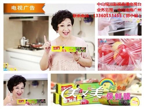 珠海中山产品操作宣传片拍摄|珠海企业宣传片微电影