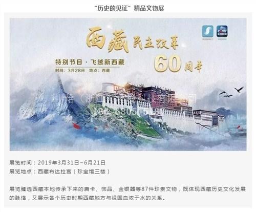 销售内蒙古博物馆文物库房恒温恒湿一体机品牌 中焓供