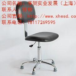 享贺实业发展(上海)有限公司