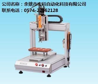 非标准自动锁螺丝机