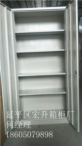 延平区宏升箱柜厂